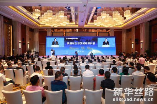 """""""中国质量发展圆桌会议-江阴峰会""""现场"""