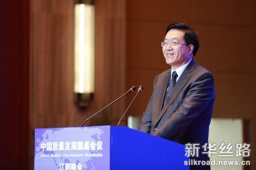 国家质检总局副局长陈钢致辞