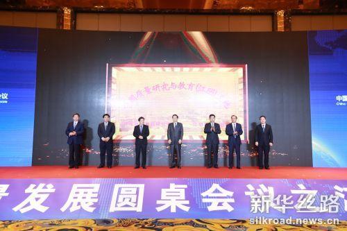 中国质量研究与教育(江阴)基地揭牌仪式