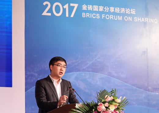 """金磚國家分享經濟論壇:行業領袖共話未來""""黃金十年"""""""