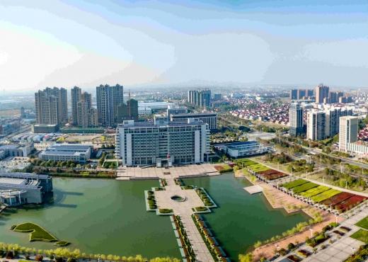 中國•揚中國際綠色能源發展大會