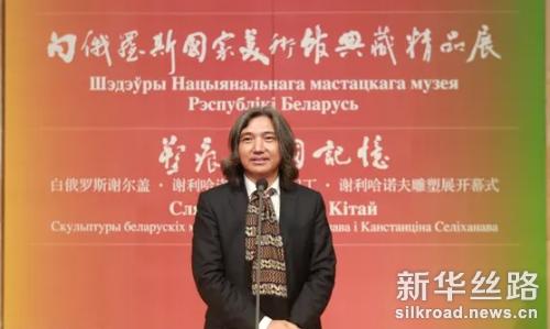 中国美术馆馆长吴为山在开幕式上致辞