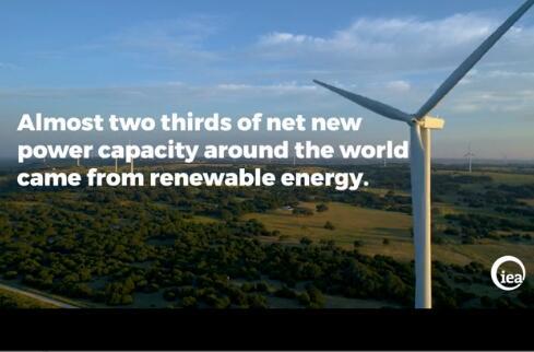 国际能源署发布会