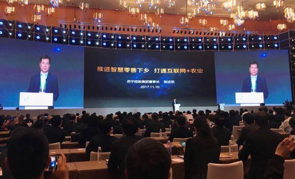 图:苏宁控股集团董事长张近东代表企业家作主题发言