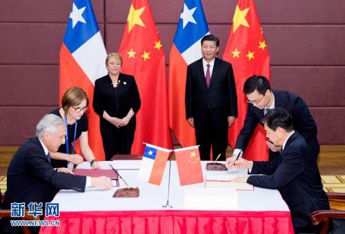 11月11日,国家主席习近平在越南岘港同智利总统巴切莱特一道出席中智自由贸易协定升级议定书签字仪式。 新华社记者 丁林 摄