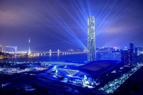Zhuhai Convention & Exhibition Center