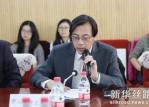 中经社副总裁曹文忠:积极参与、服务清洁能源市场建设