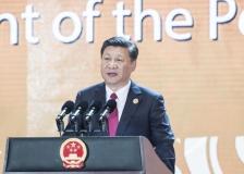 习近平出席亚太经合组织工商领导人峰会 并发表主旨演讲