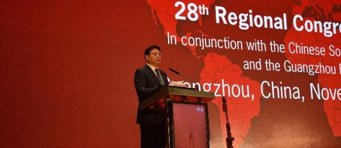 王贺胜出席第28届地区性(非欧洲)国际输血大会