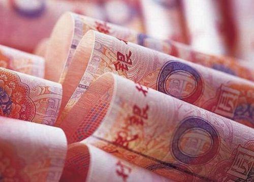 """在""""一带一路""""建设中寻找人民币国际化突破口"""