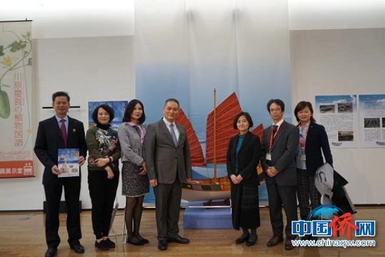 中国黄檗文化访问团访日 架设两国友谊桥梁1