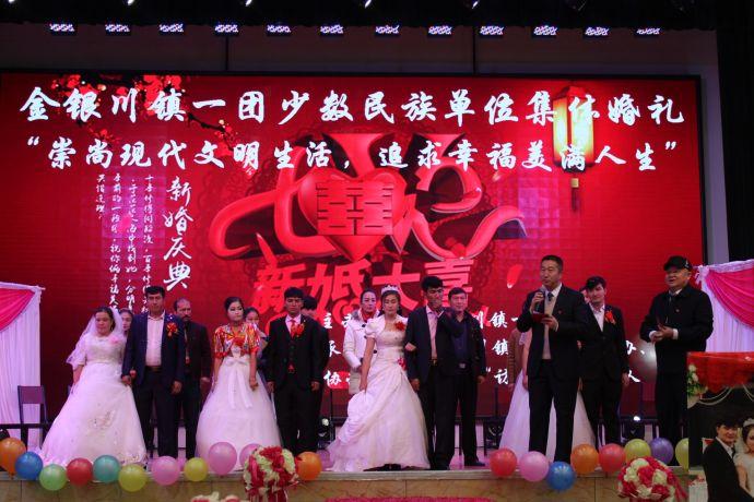 图一为举办集体婚礼的场面。