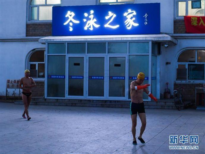 """(体育)(1)全民健身——""""泳者""""不畏寒"""