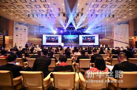 2017中国企业家博鳌论坛开幕1