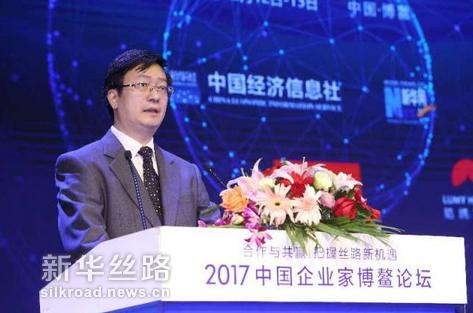 2017中国企业家博鳌论坛开幕2