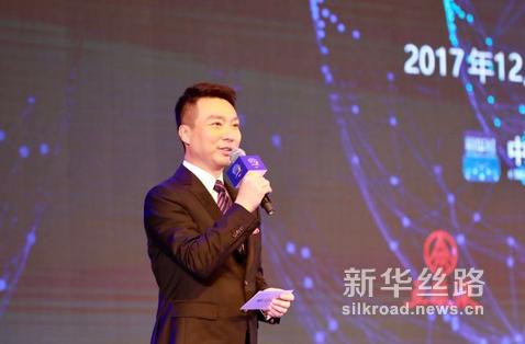 2017中国企业家博鳌论坛开幕5