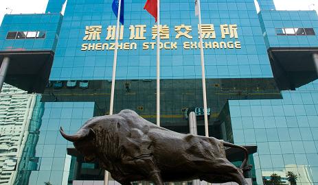 深圳证券交易所-新三板