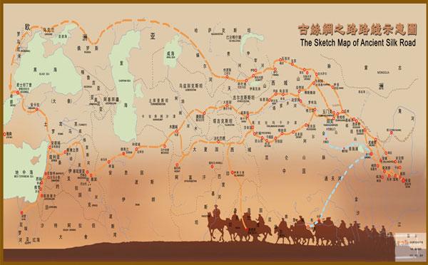 古丝绸之路路线示意图