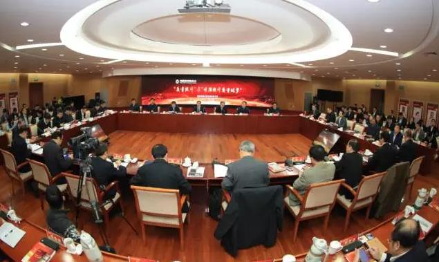 """中国质量发展圆桌会议专家观点综述:""""不抓质量就没有未来""""1"""