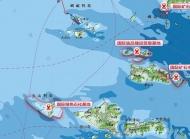 中国(浙江)自由贸易试验区条例出台 自2018年1月1日期实施