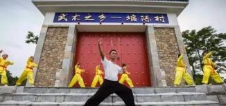第二届海南省(屯昌)传统武术邀请赛即将开打