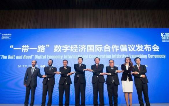 """7國共同發起《""""一帶一路""""數字經濟國際合作倡議》"""