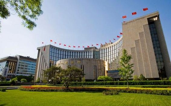 图为中国人民银行