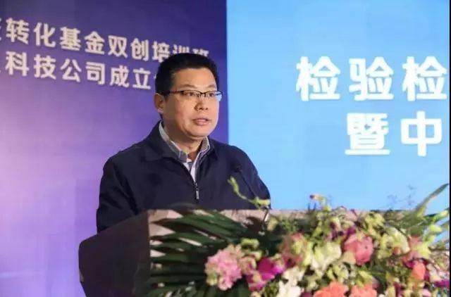 中国检验检疫科学研究院1