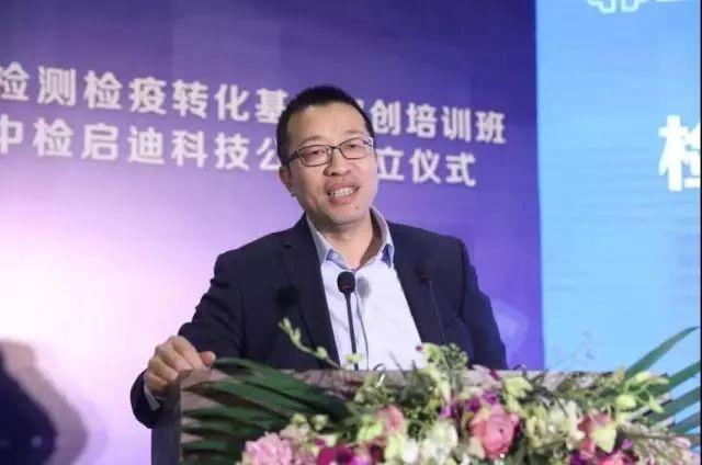 中国检验检疫科学研究院4