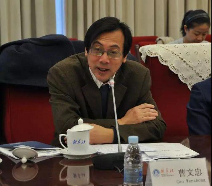 中国经济信息社副总裁曹文忠致辞