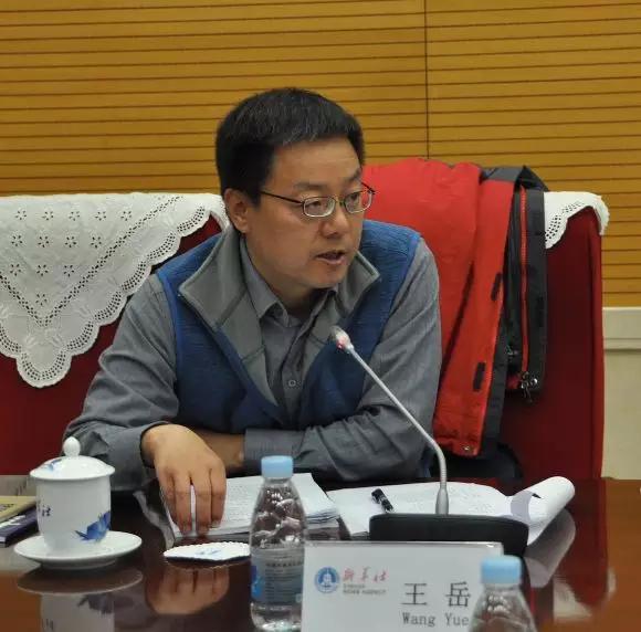 陕西省发改委西部开发处处长王岳发言