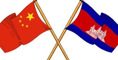 中国-柬埔寨
