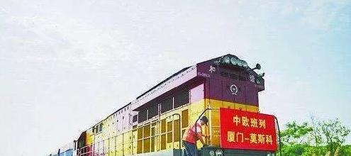 中欧中亚(厦门)班列累计发运突破200列