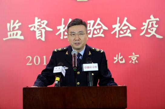 """质检总局:中国与""""一带一路""""沿线国家共解决70余种产品检验检疫准入问题"""