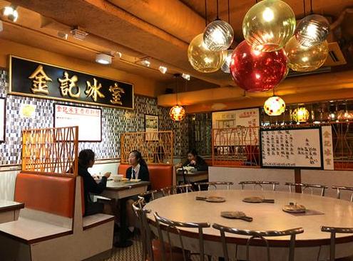 香港老字号:传承与创新并进 留住香港记忆