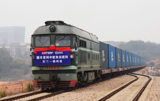 顺丰速运全国首列中欧班列在赣州港双向对开