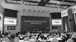 长吉图:政府搭平台 企业唱主角