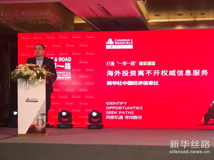 中国经济信息社新华丝路事业部副总经理甘峰发表主题演讲( 阿依米尔·艾力 摄)