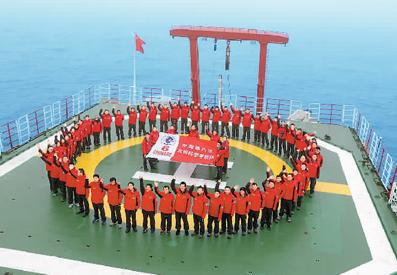 解析《中国的北极政策》