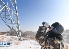供电巡线师徒档 极寒中守护光明与温暖