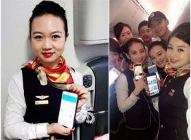 航空公司喊你开机啦!空中用手机都能干啥?