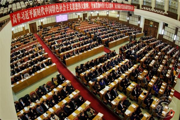 图集:政协吉林省十二届一次会议胜利闭幕