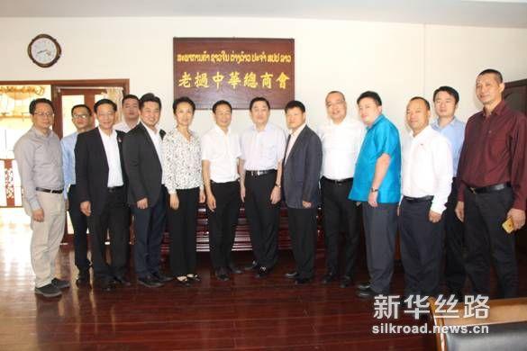 中国侨联副主席乔卫访问老挝中华总商会