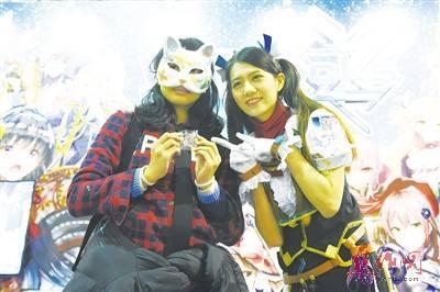 台北动漫节