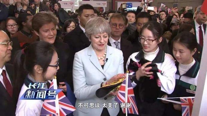 从输入到输出 中英教育交流彰显改革开放40年中国教育自信