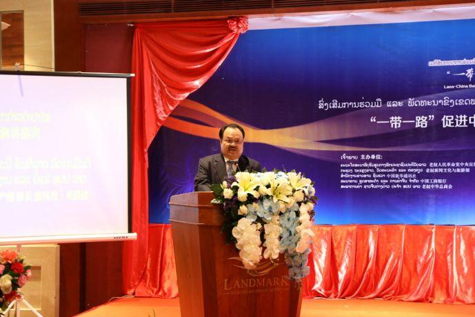 图为老挝能源矿产部部长、老中友谊协会主席坎玛尼•因提腊发表主题演讲(新华社 汪慕涵摄)