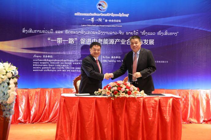 图为中国电建集团海外投资老挝公司与中国工商银行万象分行签订战略合作协议(新华社 汪慕涵摄)