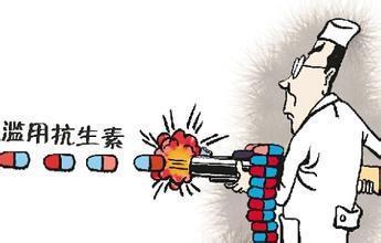 滥用抗生素