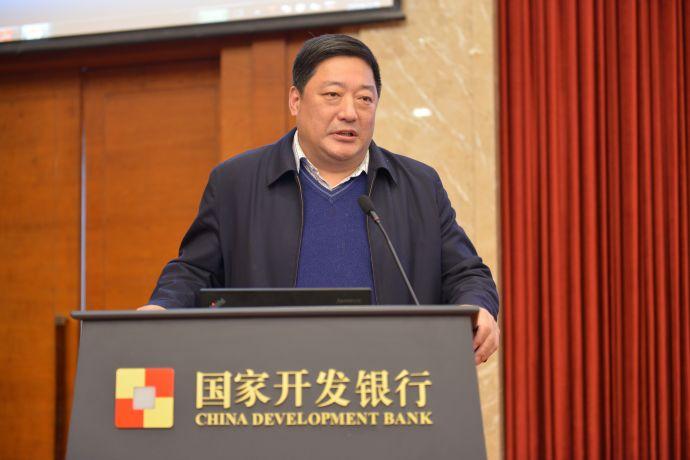 海南省国资委主任倪健发言。来源:国开行海南分行