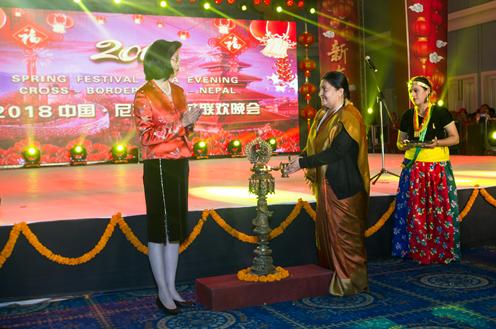 中国和尼泊尔举办2018年跨国春节联欢晚会